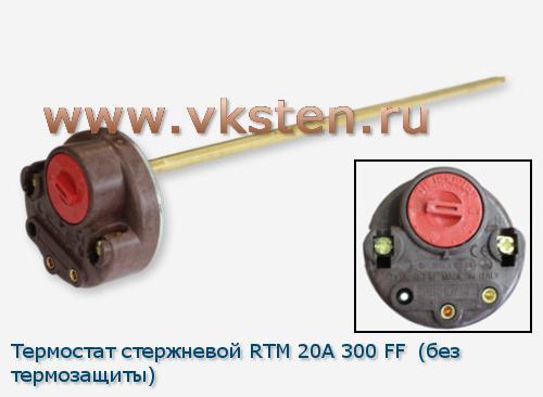 Устройство механического термостата на тэн аристон rtm ригидный палец стопы народная медицина