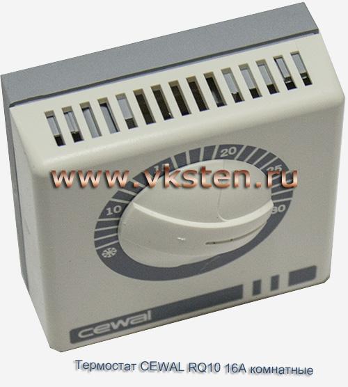 70021053, Комнатный термостат