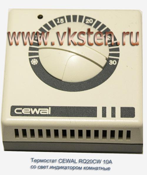 70022041, Комнатный термостат